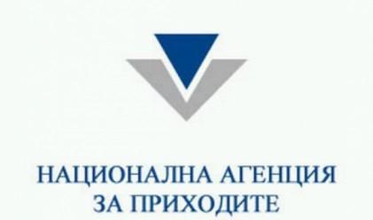 Над 2 млн лв събра НАП София от продажба на имущество на длъжници