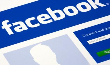 Експерт откри как може да се откраднат пари от Facebook и Google