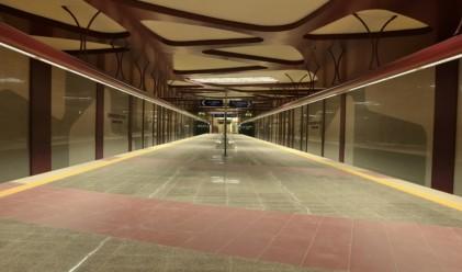 От днес метрото стига и до Хладилника