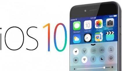 iOS 10 променя начина, по който отключвате iPhone си