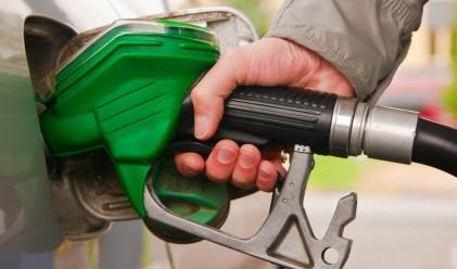 Страните с най-скъп бензин и дизел в света