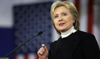 Хилари Клинтън избра сенатор за кандидат за вицепрезидент