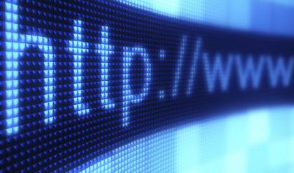 Какво се случва на всеки 60 секунди в интернет