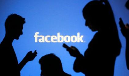 Анализатори предупреждават за възможен спад в акциите на Facebook