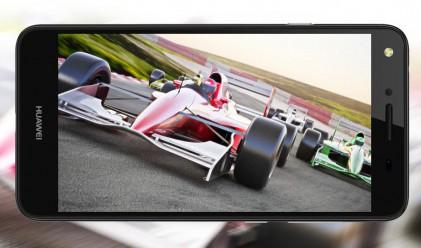 Huawei Y5 II само за 1 лев