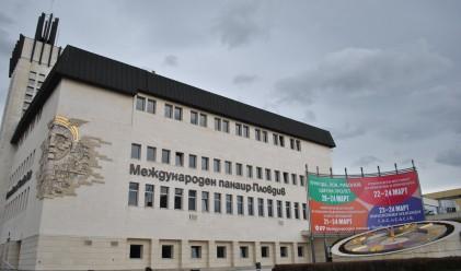 Държавата даде акциите си от панаира на Пловдив и Варна