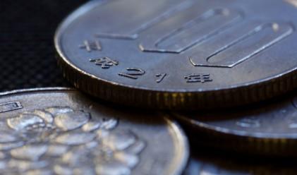 Йената скача след решението на Централната банка на Япония