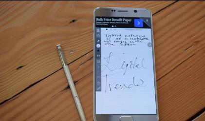 Кой е основният недостатък на скенера на ириса на Galaxy Note 7?