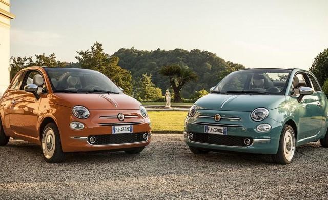 Особен Fiat 500 се появи за юбилея на компанията