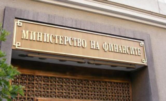 МФ погаси емисия еврооблигации, държавният дълг падна с 1 млрд.