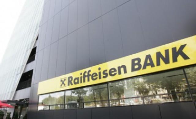 Райфайзен Банк Интернешънъл взе 6 приза на наградите на Euromoney