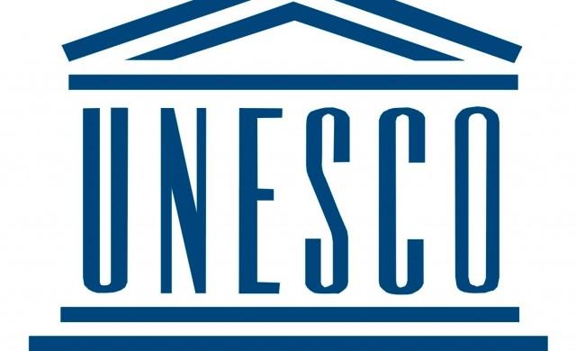 Български вековни букови гори влязоха в списъка на ЮНЕСКО