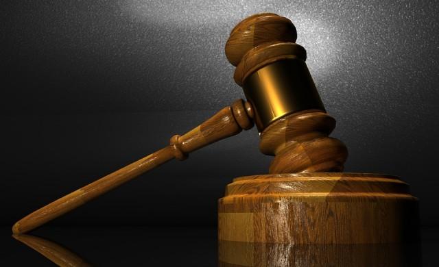 18 лица на съд по делото КТБ