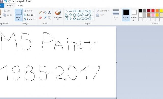 32 години по-късно Microsoft планира да премахне програмата Paint