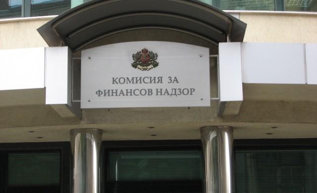 Парламентът не одобри кандидатите за зам.-председатели на КФН