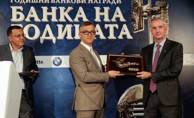 БНП Париба - клон София обявен за най-успешен чуждестранен клон