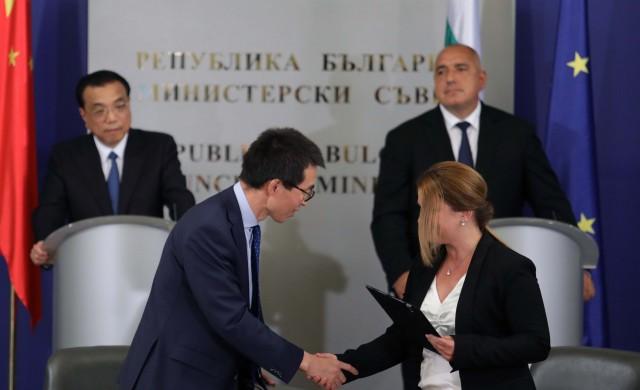БОРИКА и UnionPay подписаха меморандум за сътрудничество