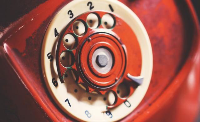 Домашният телефон отказва да умре