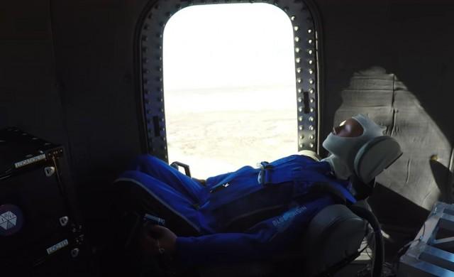 Цени от 200 000 долара за полет в Космоса с компанията на Безос