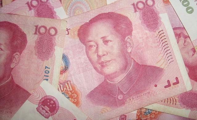 Поевтиняването на китайския юан дърпа азиатските индекси надолу