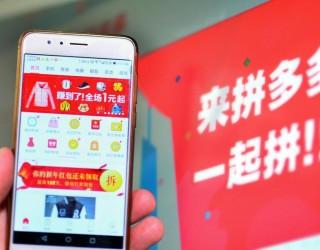 Напуска Google, но влиза в топ 20 на най-богатите китайци