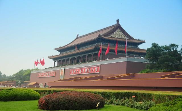 Китай - една държава, две системи