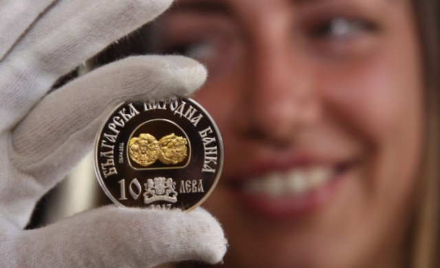 Какви монети ще отсече БНБ през 2020, 2021 и 2022 г.?