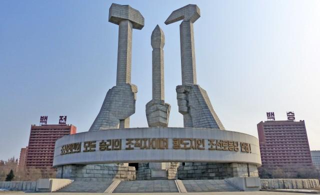 Северна Корея създаде софтуер за идеологическа подготовка