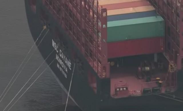 Кораб с 20 тона кокаин на борда се оказа собственост на JPMorgan