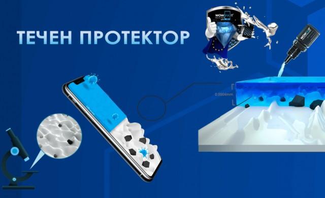 Лидерът при протекторите WOWFIXIT стъпи на българския пазар