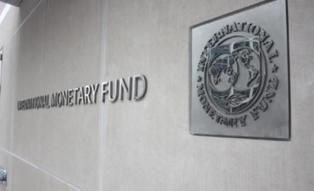 МВФ: Технологичните компании могат да изместят банките