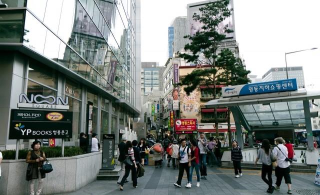 Южна Корея: Клюкариш на работното място - отиваш в затвора