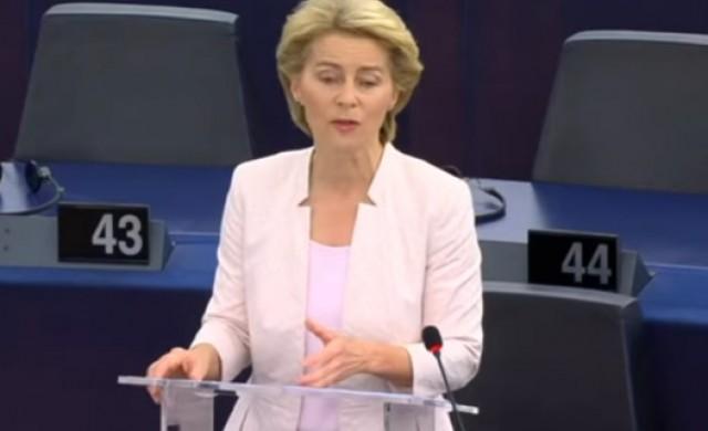 Урсула фон дер Лайен е новият ръководител на ЕК