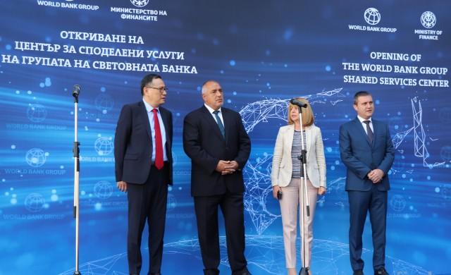 Откриха център на Световната банка в София