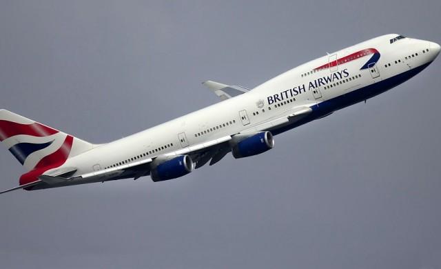 British Airways преустанови полетите до Кайро
