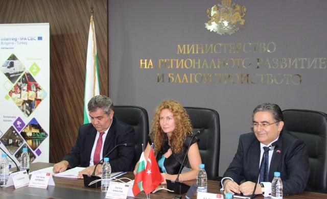 Инвестират 10 млн. лв в пограничния район между България и Турция