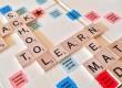 Думата, която понижава нивото на стреса