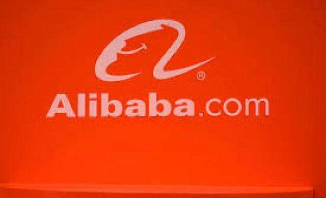 Уволниха шеф в Alibaba, уредил работа за приятелката си