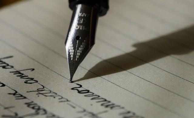 Издирват получателка на писмо, пътувало 49 г. от САЩ до България