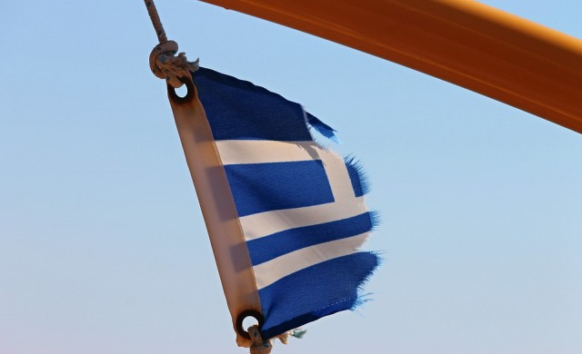 На море в Гърция само през ГКПП