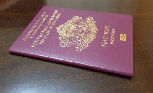 Най-влиятелните паспорти в света в условията на пандемия