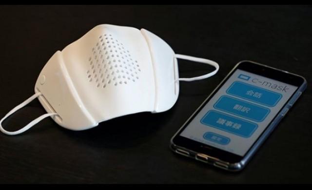 Предпазна маска за лице, която превежда речта ни на 8 езика