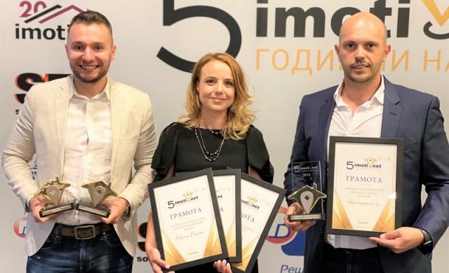 BULGARIAN PROPERTIES с приз за сайт, агенция и брокер на годината