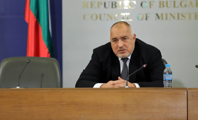 Борисов: НСО да пази само президент, председател на НС и премиер