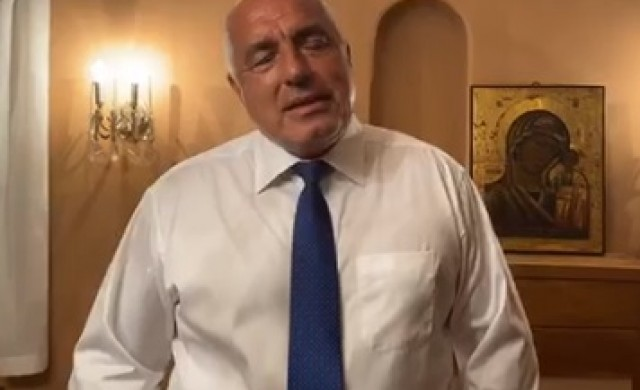 Борисов в извънредно обръщение: Нищо не ни задържа в управлението