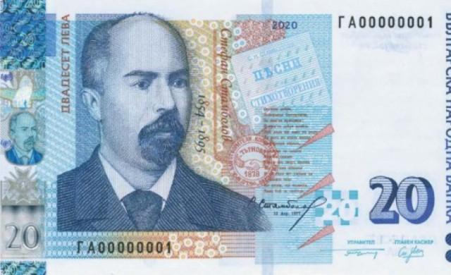 Българският лев ще може да поскъпне и поевтинее с до 15%