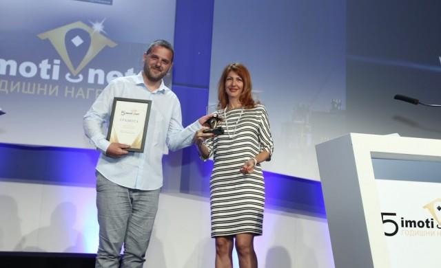 Broker360 с две престижни награди