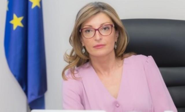 Захариева разговаря с президента, премиера и външния министър на Гърция