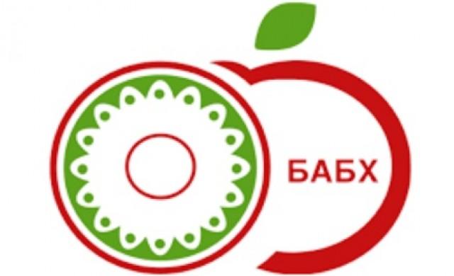 БАБХ предупреждава за опасна хранителна добавка за отслабване