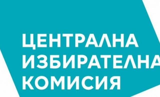 ЦИК продължава да брои гласовете от изборите